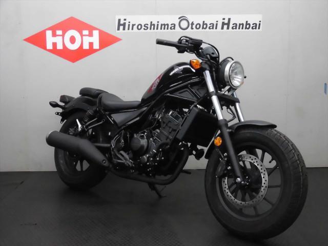 ホンダ レブル250 ABSの画像(広島県