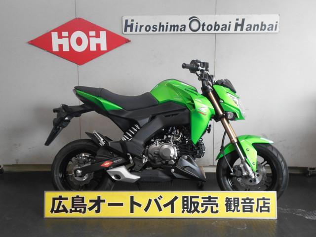 カワサキ Z125PROの画像(広島県