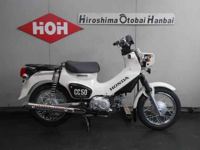 クロスカブ50 新型