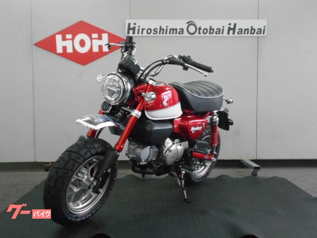 ホンダ モンキー125 ABSの画像(広島県