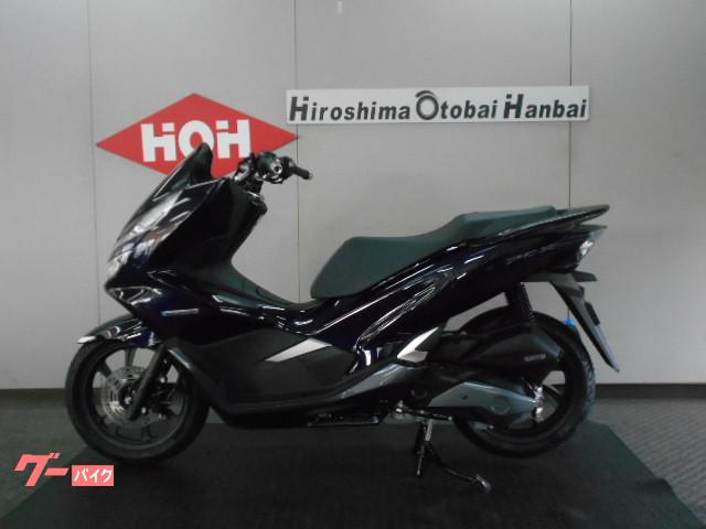 ホンダ PCX ハイブリッド ABS 新型モデルの画像(広島県