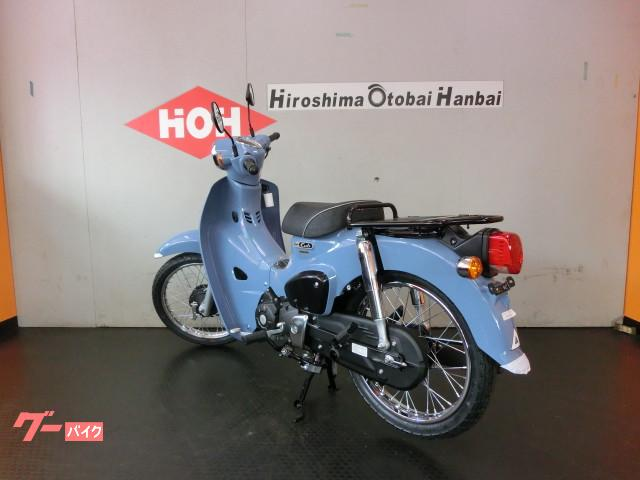 ホンダ スーパーカブ110ストリート 受注期間限定モデルの画像(広島県