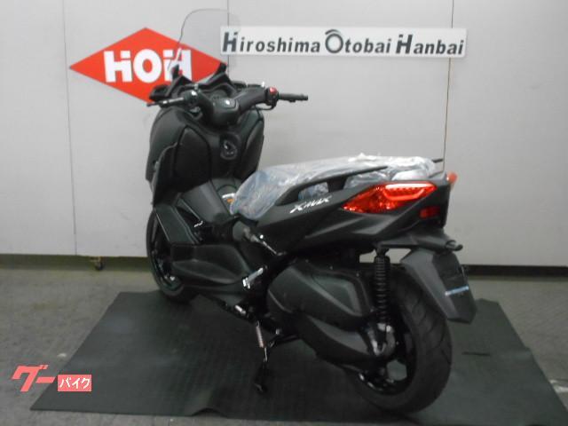 ヤマハ X-MAX250 ABSの画像(広島県