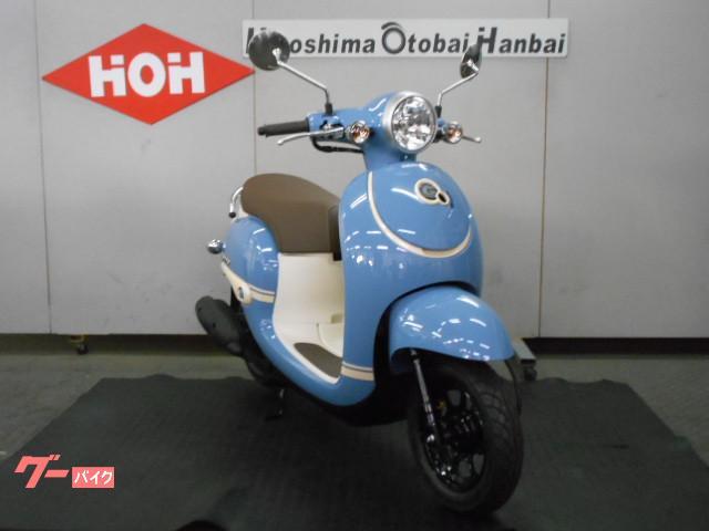 ホンダ ジョルノDX 新型の画像(広島県