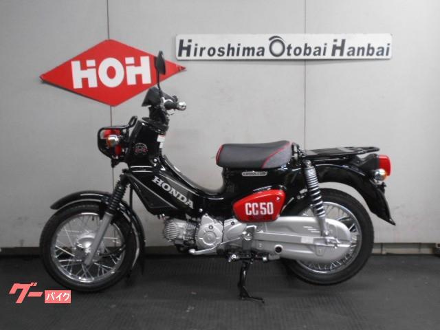 ホンダ クロスカブ50・くまモンバージョンの画像(広島県