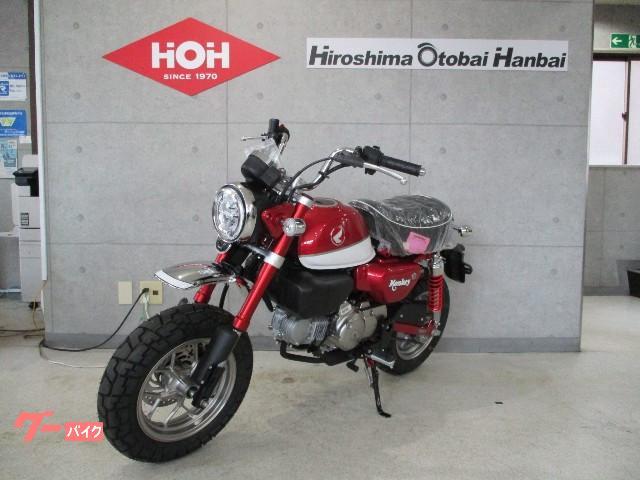ホンダ モンキー125の画像(広島県