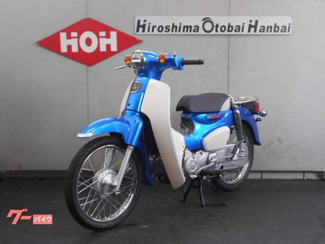 ホンダ スーパーカブ110 新型の画像(広島県