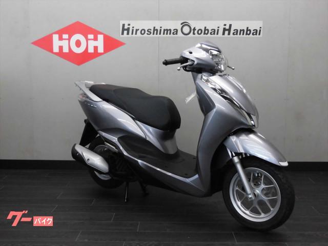 ホンダ リード125 新型 現行モデルの画像(広島県