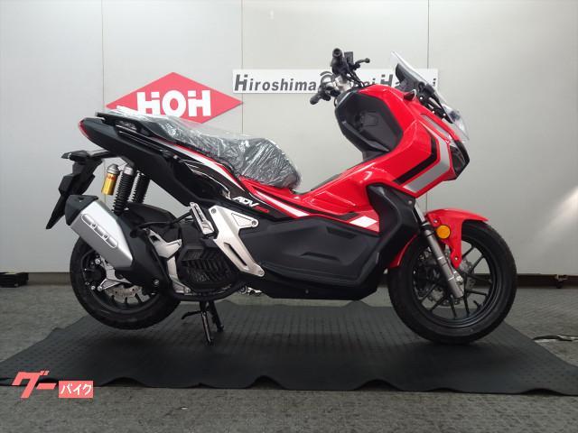 ADV150 ABS 新型