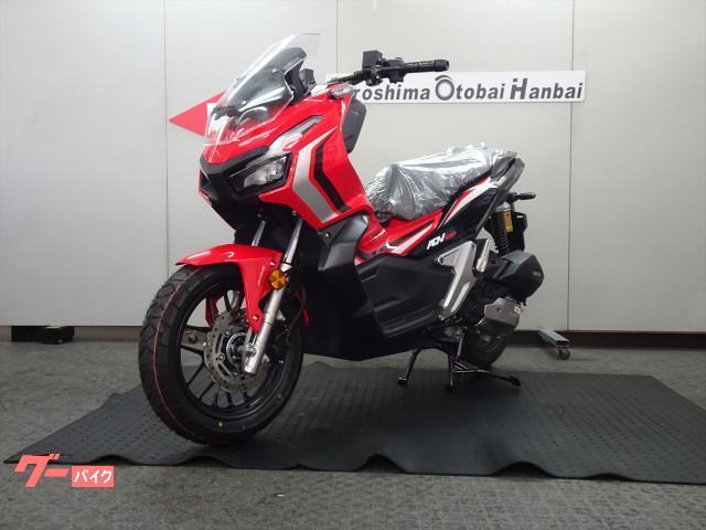 ホンダ ADV150 ABS 新型の画像(広島県