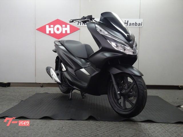 ホンダ PCX150 受注期間限定モデルの画像(広島県