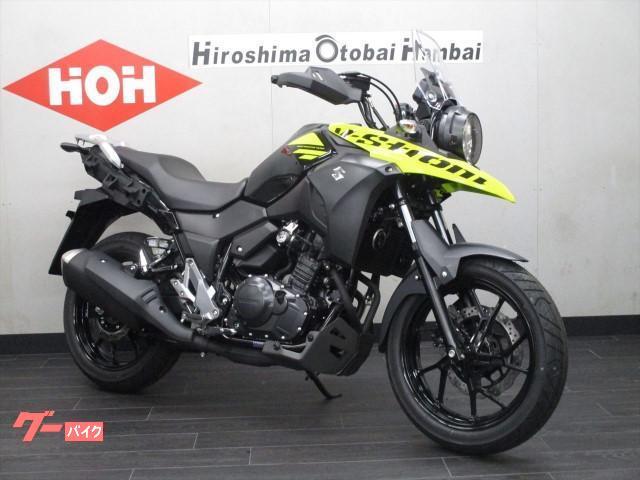 スズキ V-ストローム250 ABS M0モデルの画像(広島県