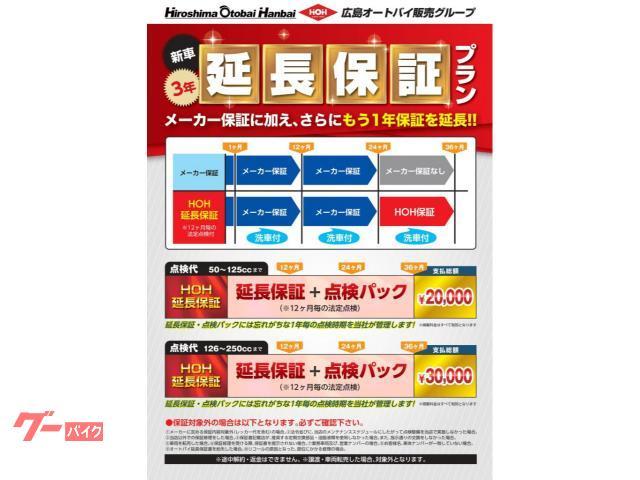 ホンダ CBR250RR ABS 2021年モデルの画像(広島県