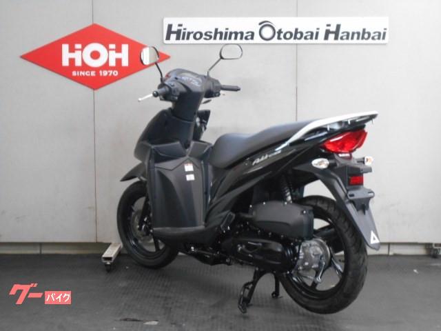 スズキ アドレス110 M1モデル コンバインドブレーキの画像(広島県