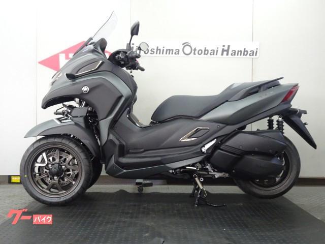 ヤマハ トリシティ300 ABS 2020年モデルの画像(広島県