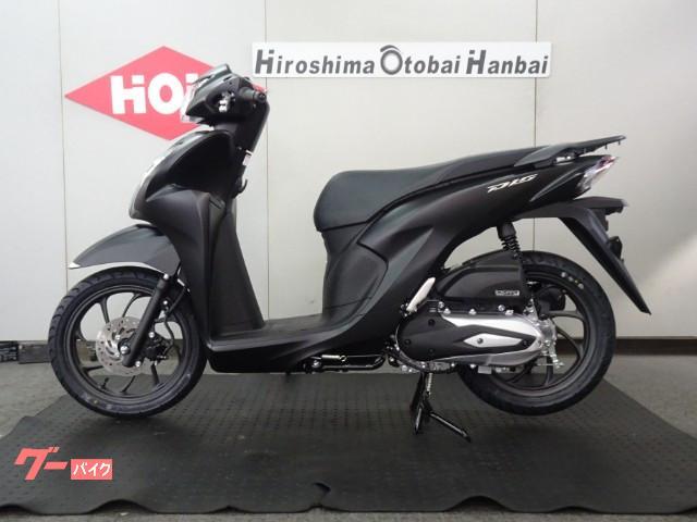 ホンダ Dio110 スマートキー 2021年モデルの画像(広島県