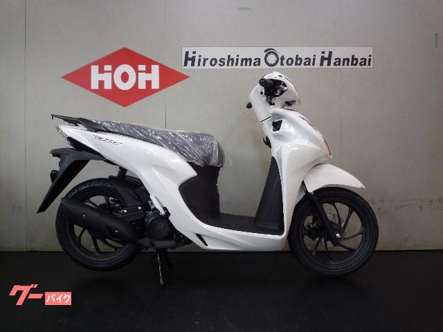 Dio110 スマートキー 2021年モデル