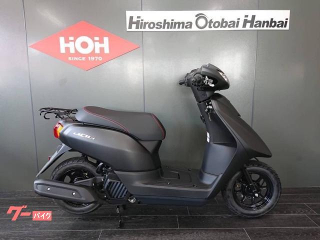 JOGデラックス 日本生産モデル 新型