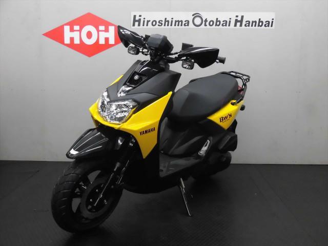 ヤマハ BW'S125 最新モデルの画像(広島県