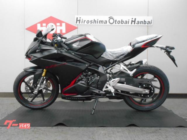 ホンダ CBR250RR ABS 2019年モデルの画像(広島県