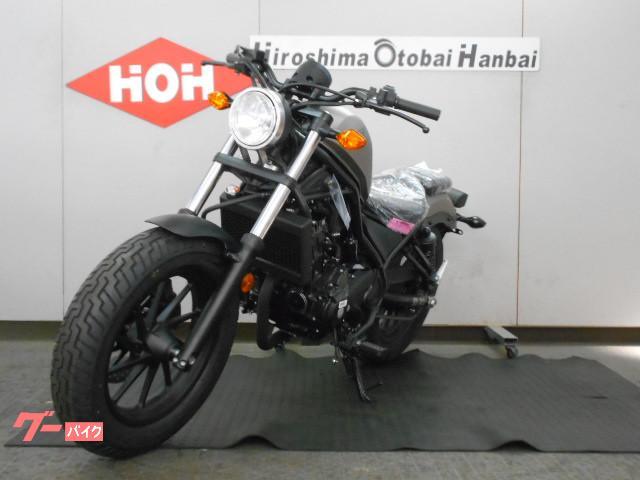 ホンダ レブル250 2019年モデルの画像(広島県