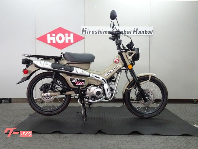 CT125ハンターカブ 新型