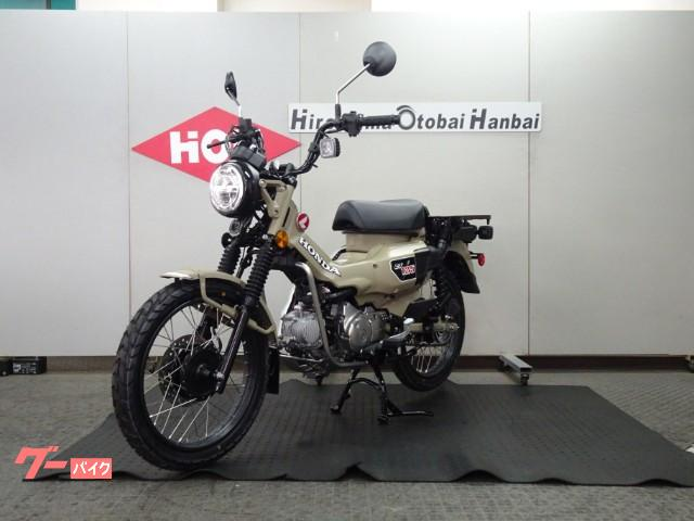 ホンダ CT125ハンターカブ 新型の画像(広島県