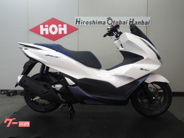 PCX e:HEV ABS 2021年モデル