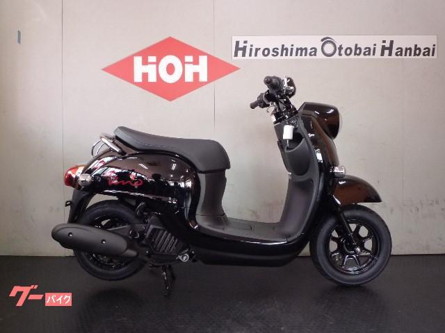 ビーノ 新型 日本国産モデル