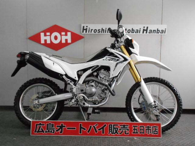 ホンダ CRF250Lの画像(広島県