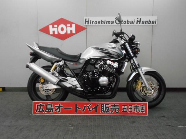 ホンダ CB400Super Four VTEC SPEC3の画像(広島県