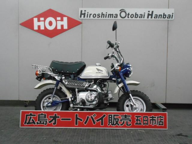 ホンダ モンキー インジェクションモデルの画像(広島県