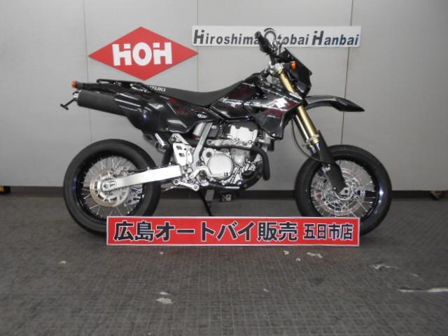 スズキ DR-Z400SMの画像(広島県