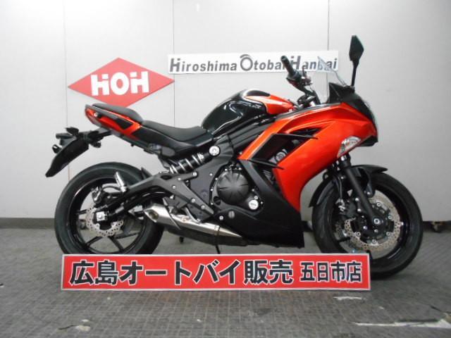 カワサキ Ninja 400の画像(広島県
