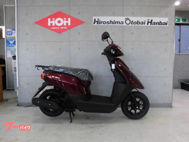 JOG日本生産モデル 新型