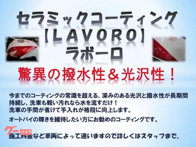 ヤマハ トリシティ155 ABS LEDヘッドライト ローシート 2019年モデルの画像(広島県