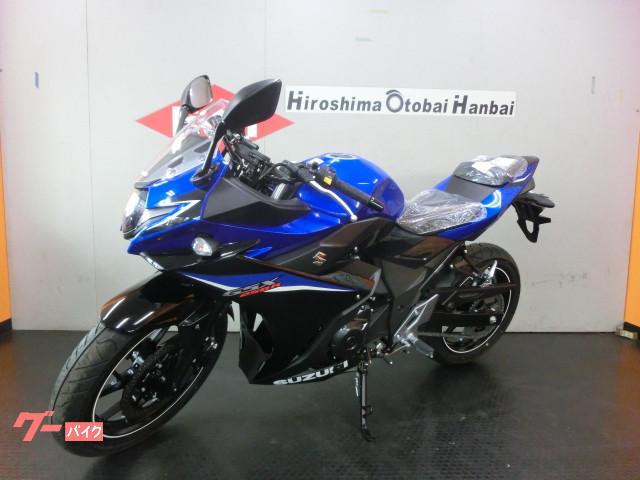 スズキ GSX250R M0モデルの画像(広島県