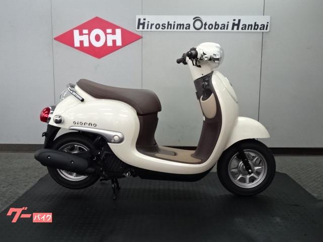 ジョルノ 日本生産 現行モデル