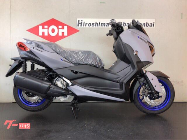 X−MAX250 ABS