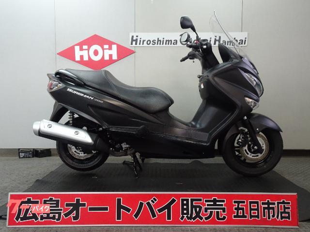 バーグマン200 L8モデル