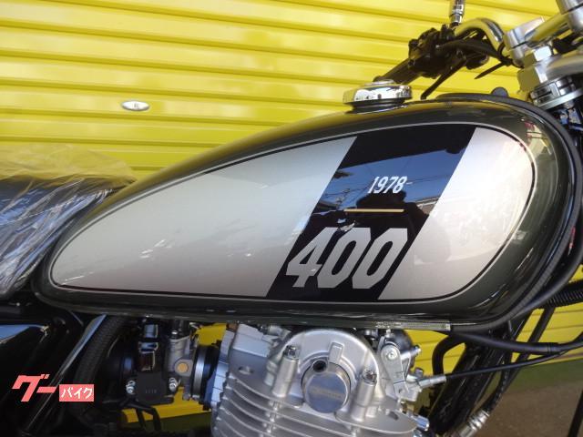 ヤマハ SR400の画像(山口県