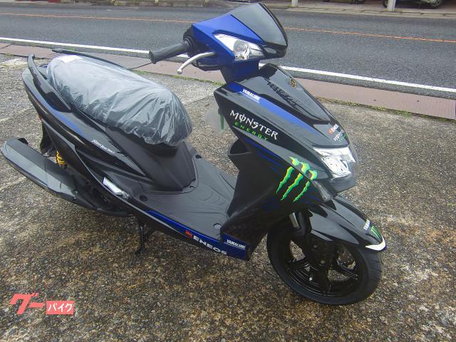 ヤマハ シグナスXMonster Energy Yamaha MotoGPの画像(広島県