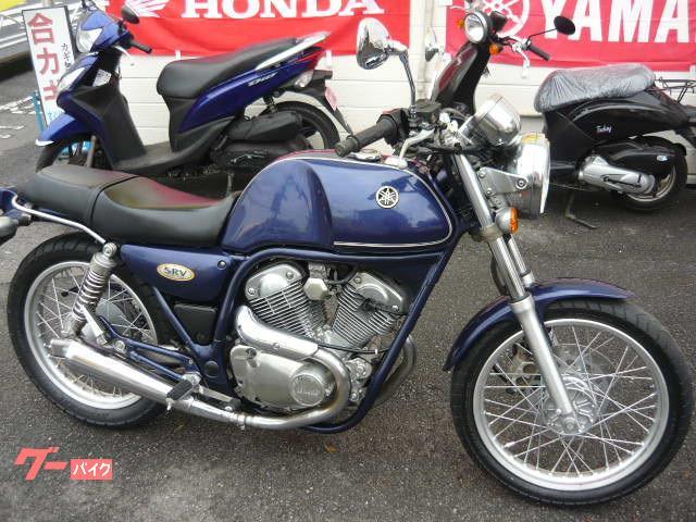 ヤマハ SRV250の画像(広島県