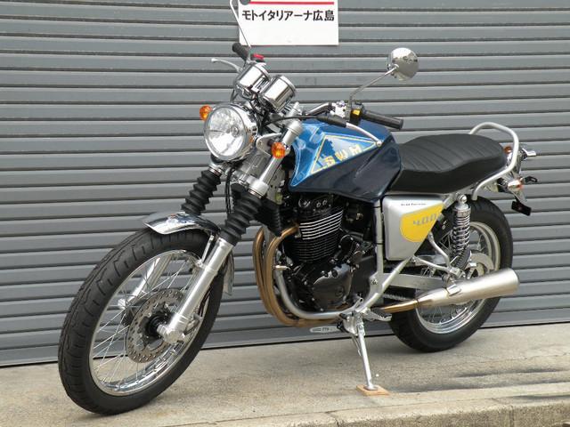 SWM GRAN TURISMO 400の画像(広島県