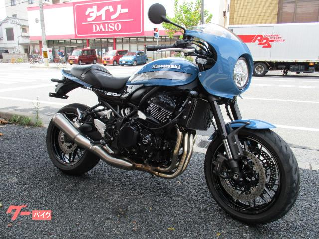 Z900RSカフェ グーバイク鑑定車