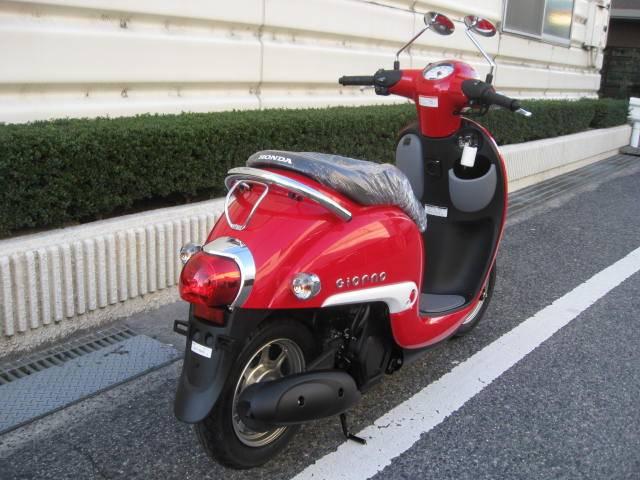 ホンダ ジョルノ 日本生産モデルの画像(広島県