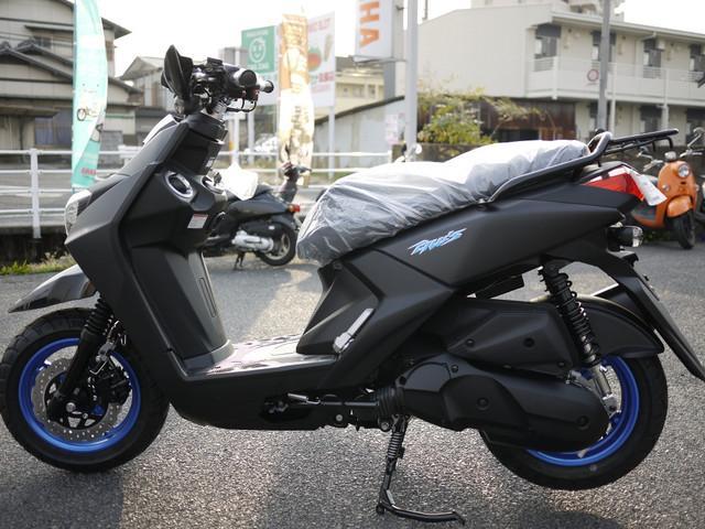 ヤマハ BW'S125Fiの画像(岡山県