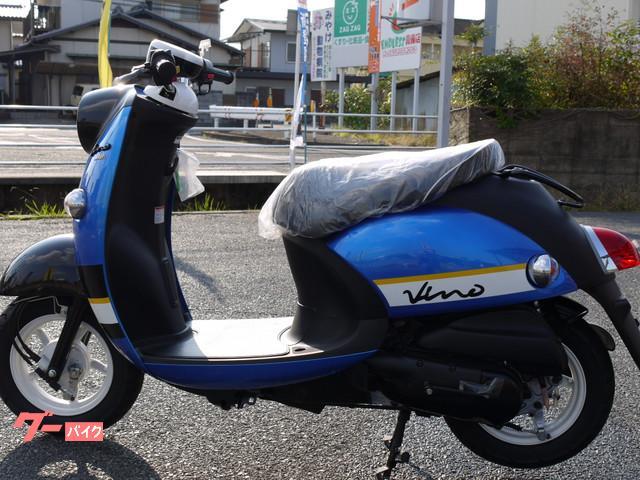 ヤマハ ビーノDXの画像(岡山県