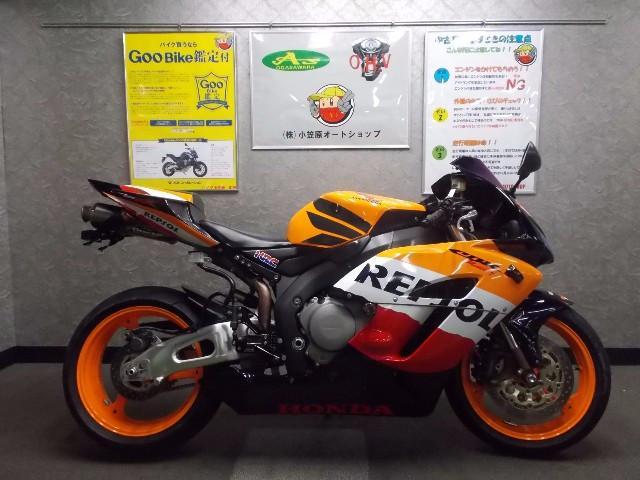 ホンダ CBR1000RR ストライカースリップオンの画像(広島県