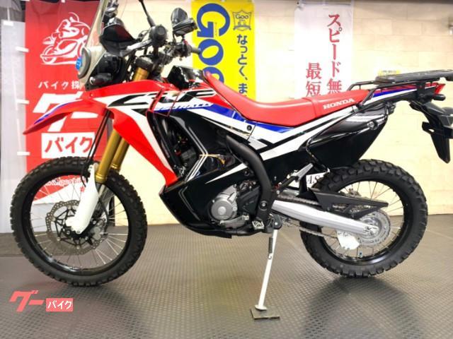 ホンダ CRF250 ラリー ABS ワンオーナーの画像(広島県